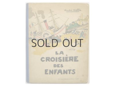 画像1: アンドレ・エレ 「La Croisiere des Enfants」1933年