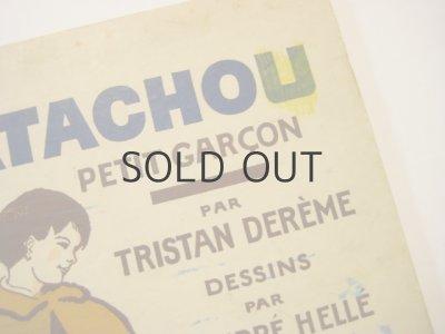 画像5: アンドレ・エレ 「PATACHOU Petit Garcon」1930年