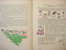 他の写真2: アンドレ・エレ 「La Croisiere des Enfants」1933年