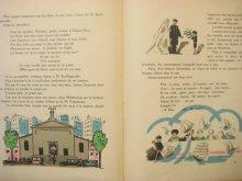 他の写真3: アンドレ・エレ 「La Croisiere des Enfants」1933年