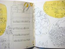 他の写真2: 香山美子/鈴木義治「いたずらこびと」1970年