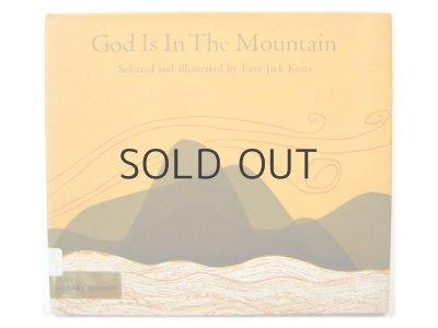 画像1: エズラ・ジャック・キーツ「God is in the Mountain」1966年