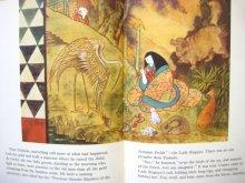 他の写真1: エロール・ル・カイン「The Child in the Bamboo Grove」1971年