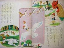 他の写真2: 林義雄、黒崎義介、上田次郎など「おともだち」1950年