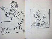 他の写真1: シネ等「sans paroles」1954年