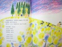 他の写真3: 中川李枝子/中川宗弥「こだぬき6ぴき」1972年 ※函付き/旧版
