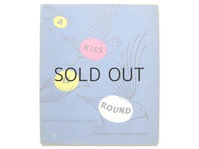 画像1: ウラジミール・ボブリ「A KISS IS ROUND」1958年