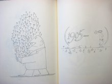 他の写真2: ソール・スタインバーグ「新しい世界」1970年