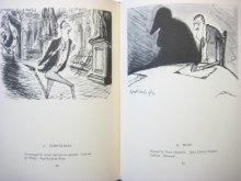 他の写真2: ロナルド・サール「The Rake's Progress」1955年