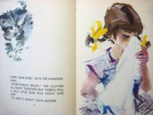 他の写真1: ヤーヌシ・グラビアンスキー「The Big Book to Grow on」1960年