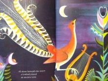 他の写真2: ダーロフ・イプカー「The song of the day birds and the night birds」1967年