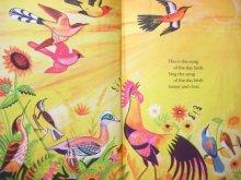他の写真1: ダーロフ・イプカー「The song of the day birds and the night birds」1967年