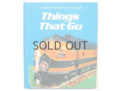 画像1: 【人形絵本】飯沢匡「Things That Go」1984年