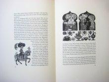 他の写真3: ヴィルフリード・ブレヒャー「Das unschätzbare Schloss in der afrikanischen Höhle XaXa」1962年 ※1000部限定(サイン&ナンバー入り)