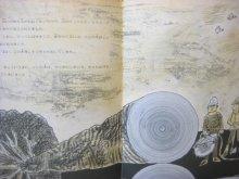 他の写真3: せのおひさし/油野誠一「大きなニレの木」1972年