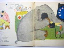 他の写真1: 【ロシアの絵本】チュコフスキー/アンドレーヴィチ「Телефон」1974年