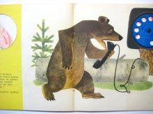 他の写真3: 【ロシアの絵本】チュコフスキー/アンドレーヴィチ「Телефон」1974年