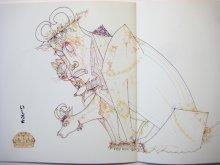 他の写真2: 【年少版こどものとも】さとうわきこ/瀬川康男「ほうらかめだ」1995年