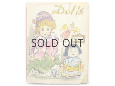 画像1: ベッティーナ「Dolls」1963年
