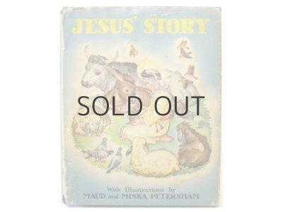 画像1: ピーターシャム夫妻「JESUS' STORY」1942年