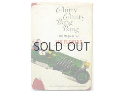 画像1: ジョン・バーニンガム「Chitty Chitty Bang Bang」1964年