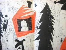 他の写真2: オールデン/三谷靭彦「クリスマス・ツリーの森」1978年