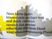 他の写真3: イングリッド・ヨルグ「Zehn kleine Jagerlein」1975年
