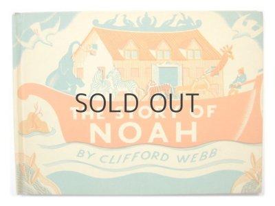 画像1: クリフォード・ウェッブ「THE STORY OF NOAH」