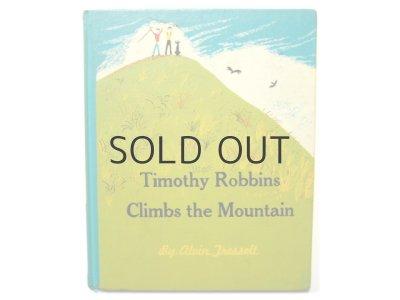 画像1: ロジャー・デュボアザン「Timothy Robbins Climbs the Mountain」1961年