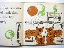 他の写真3: ジョン・ベッグ「Two Little Tigers and how they flew」1947年