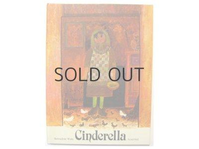 画像1: バーナデット・ワッツ「Cinderella」1985年
