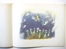 他の写真1: エルンスト・クライドルフ「Alpenblumen Marchen」1991年
