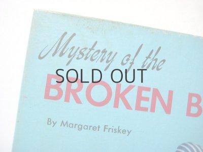 画像3: ジーン・エドガードン「Mystery of the BROKEN BRIDGE」1951年