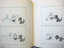 他の写真1: リロ・フロム「Muffel and Plums」1972年