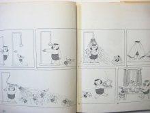 他の写真2: リロ・フロム「Muffel and Plums」1972年