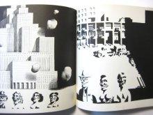 他の写真2: ソール・スタインバーグ「The Inspector」1976年※ソフトカバー版