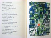 他の写真2: フェリクス・ホフマン「Jorinde und Joringel」1969年 ※限定本/サイン入り/函付き
