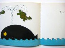他の写真2: ボフダン・ブテンコ「ネッシーぼうやのうみのぼうけん」1982年 ※ソフトカバー版