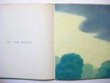他の写真1: 武市八十雄/谷内こうた「にわかあめ」1978年