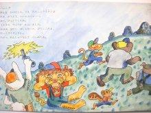 他の写真1: 井上洋介「とおせんぼきかい」1984年