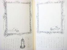 他の写真3: ライナー・チムニク「クレーン」1969年 ※旧版/函付き