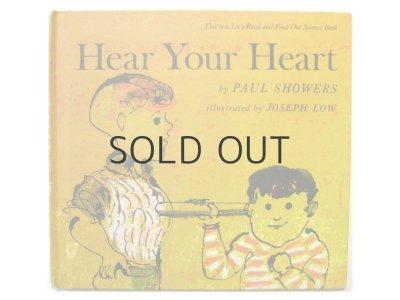 画像1: ジョセフ・ロウ「Hear Your Heart」1968年