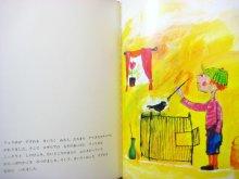 他の写真3: ヤーノシュ「フィリポのまほうのふで」1982年