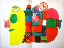 他の写真1: 【チェコの絵本】クヴィエタ・パツォウスカー「TURME」1995年