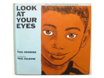画像1: ポール・ガルドン「LOOK AT YOUR EYES」1962年