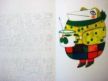 他の写真3: 【チェコの絵本】クヴィエタ・パツォウスカー「TURME」1995年