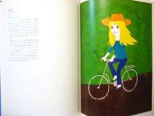 他の写真2: 和田誠「IMAGICA PRESENTS 100 MOVIES」1998年