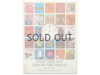 画像1: アントニー・ボラチンスキー「What time is it around the world?」1972年