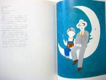 他の写真3: 和田誠「IMAGICA PRESENTS 100 MOVIES」1998年