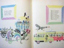 他の写真2: 【ロシアの絵本】マルシャーク/マイ・ミトゥーリチ「Золотое колесо」1977年